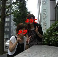 Nipponhousou