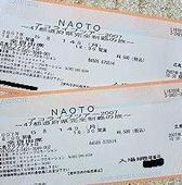 Naoto