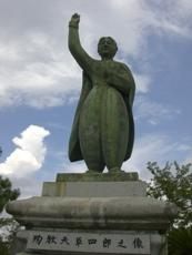 Amakusashirou