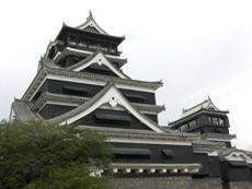Kumamotojyou